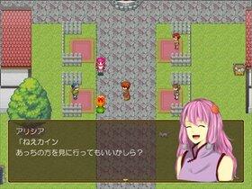Beginning Tale Game Screen Shot5