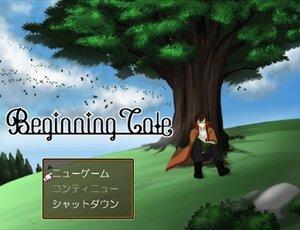 Beginning Tale Game Screen Shot