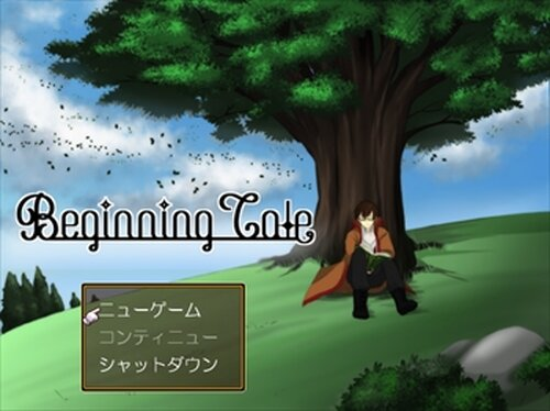 Beginning Tale Game Screen Shots