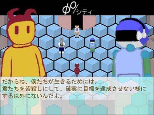 始まりはΩ、終わりはα Game Screen Shot4