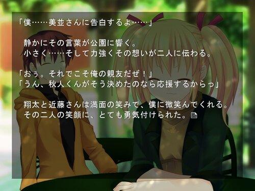浮島に巡る想い Game Screen Shot1
