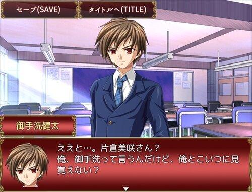 DIA(ジーア):美咲編 Game Screen Shot1