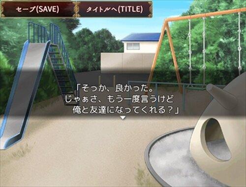 DIA(ジーア):美咲編 Game Screen Shot2