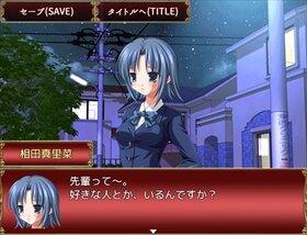 DIA(ジーア):美咲編 Game Screen Shot3