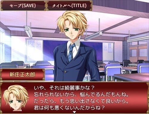DIA(ジーア):美咲編 Game Screen Shot4