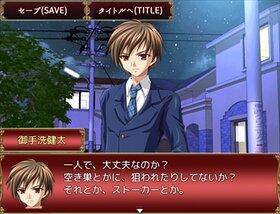 DIA(ジーア):美咲編 Game Screen Shot5