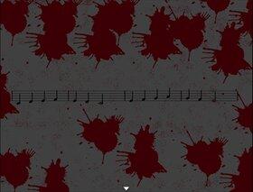 呪いの館 Game Screen Shot5