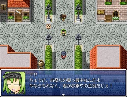 とらねこタウンの卵探し Game Screen Shot1