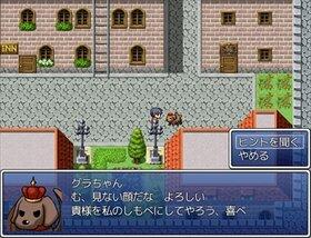 とらねこタウンの卵探し Game Screen Shot3