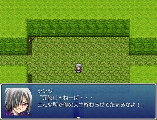 伝蝕「体験版」 Game Screen Shot1