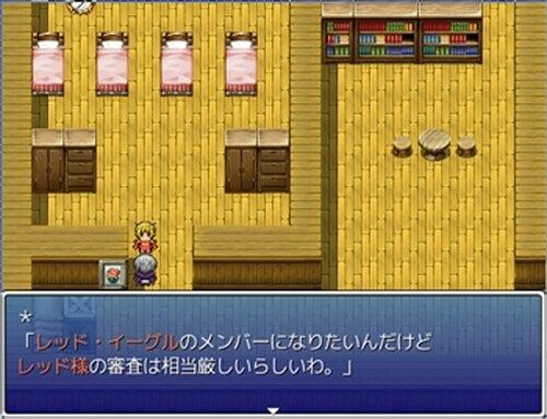 伝蝕「体験版」 Game Screen Shot2