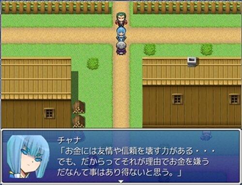伝蝕「体験版」 Game Screen Shot3
