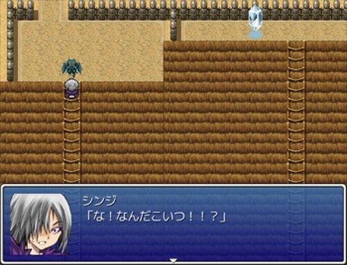 伝蝕「体験版」 Game Screen Shot5