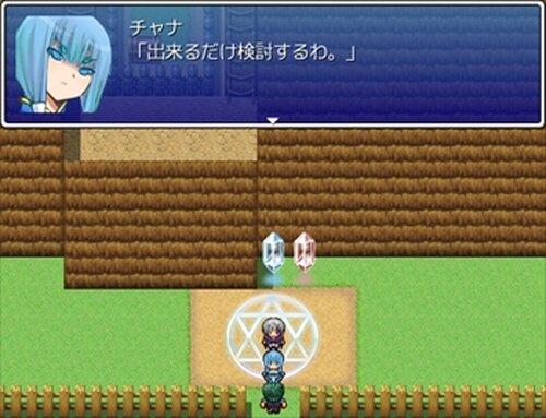 伝蝕「体験版」 Game Screen Shots