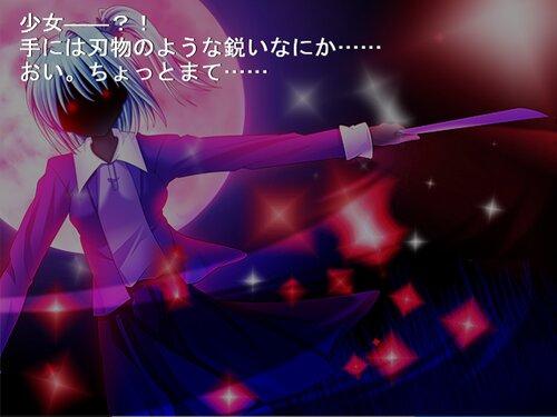 カナラズ殺しにくる殺意ちゃん Game Screen Shot1