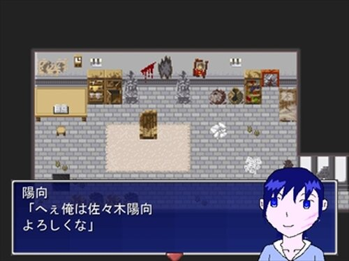 私の記憶 Game Screen Shot2