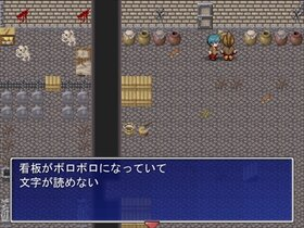 私の記憶 Game Screen Shot3
