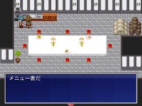 私の記憶 Game Screen Shot5