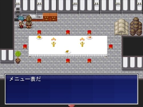 私の記憶 Game Screen Shot5