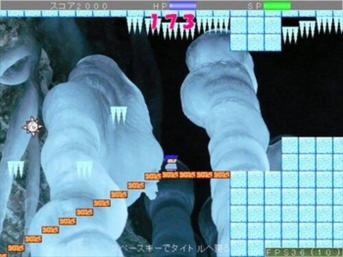 ヤシーユvs悪魔 Game Screen Shot3