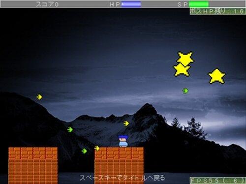 ヤシーユvs悪魔 Game Screen Shots