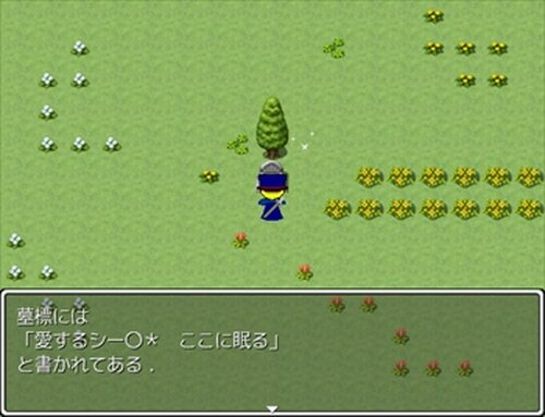 Wire!2 -the Flute for Desire-part3 Game Screen Shot3