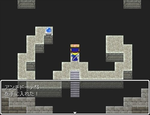 Wire!2 -the Flute for Desire-part3 Game Screen Shot5