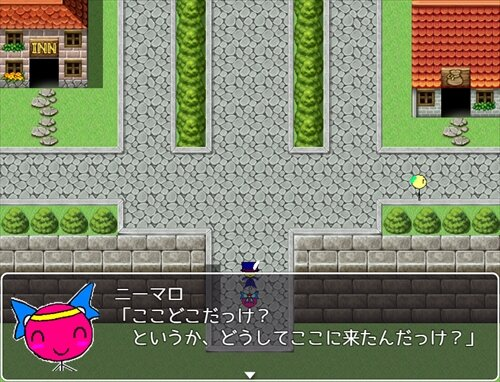 Wire!2 -the Flute for Desire- part5 Game Screen Shot1