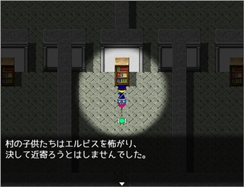 Wire!2 -the Flute for Desire- part5 Game Screen Shot3