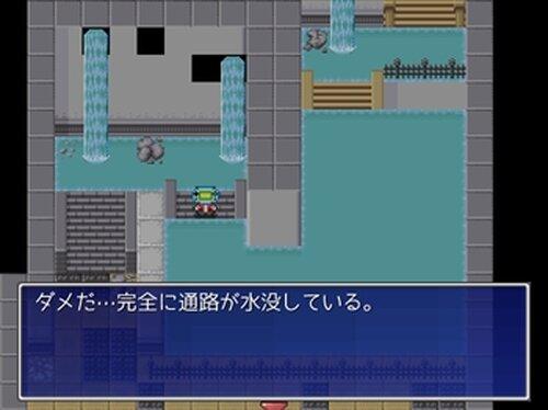 あたまの隅に追いやって Game Screen Shot5