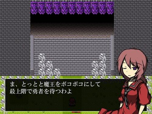 三つの禁書《書》ー共鳴の始動ー Game Screen Shot