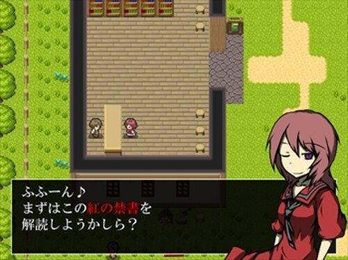 三つの禁書《書》ー共鳴の始動ー Game Screen Shot2