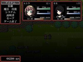 三つの禁書《書》ー共鳴の始動ー Game Screen Shot3