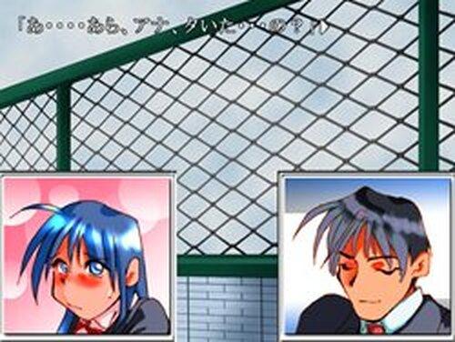 俺と彼女と彼岸花 Game Screen Shots