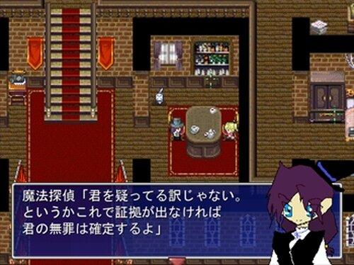 魔法探偵と囚われた助手 Game Screen Shot2