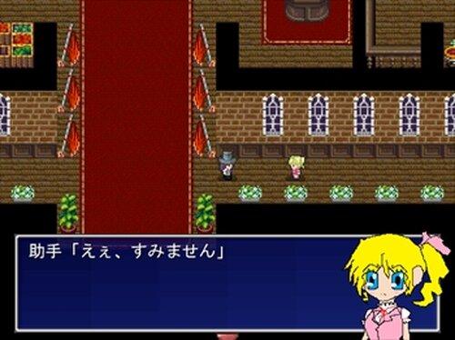 魔法探偵と囚われた助手 Game Screen Shot3
