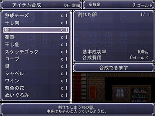 魔法探偵と囚われた助手 Game Screen Shot4