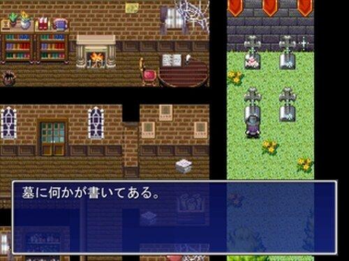 魔法探偵と囚われた助手 Game Screen Shot5