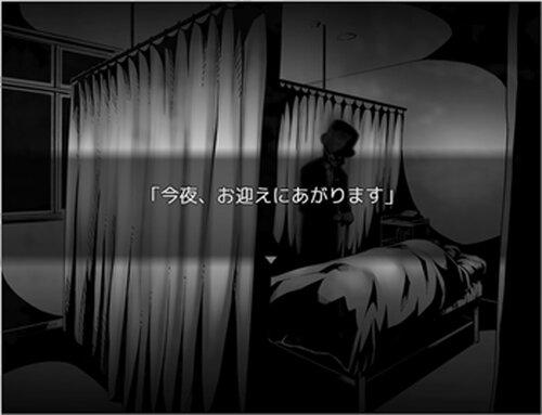 夜が明けるまで Game Screen Shot2