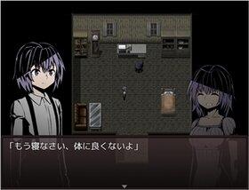 夜が明けるまで Game Screen Shot3