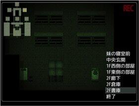 夜が明けるまで Game Screen Shot4