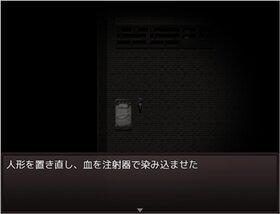 夜が明けるまで Game Screen Shot5