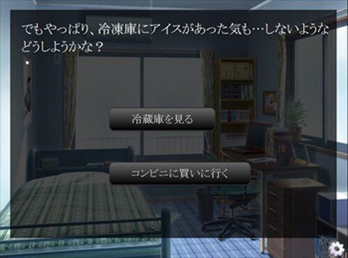 アイス食いてぇ Game Screen Shots