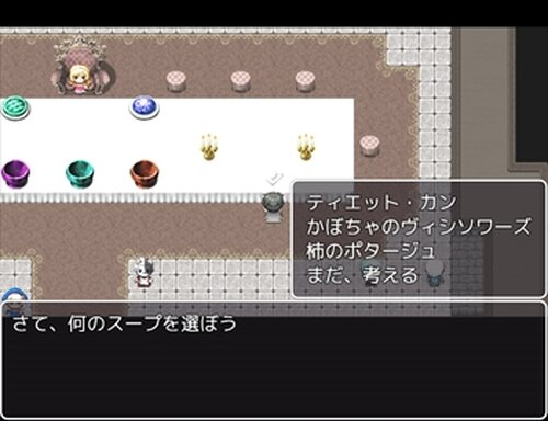 EAT(ブラウザ版) Game Screen Shot4