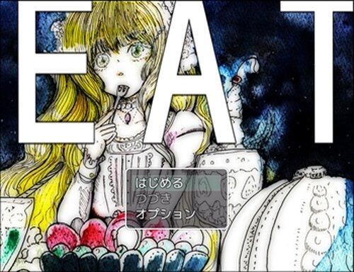 EAT(ブラウザ版) Game Screen Shots