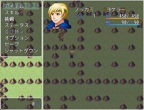 ノッカミの大冒険 Ⅱ Game Screen Shot3