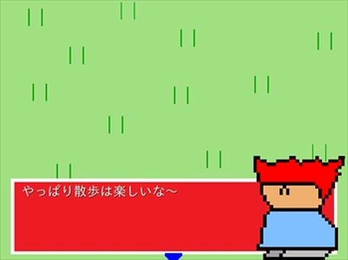 ロイのお散歩 Game Screen Shot2