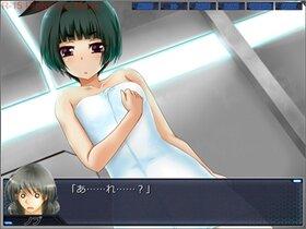 真・丹下学園物語~battle on the edge~「終章」 Game Screen Shot2