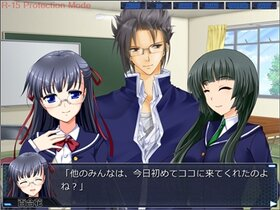 真・丹下学園物語~battle on the edge~「終章」 Game Screen Shot3
