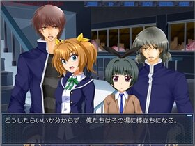 真・丹下学園物語~battle on the edge~「終章」 Game Screen Shot4
